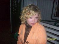 Люда Китаева, 8 апреля 1993, Тольятти, id52788861