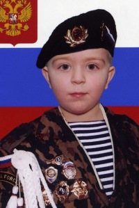 Аляр Алиев, Билясувар