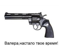 Narkoman Pavlik, 28 февраля , Москва, id164149053