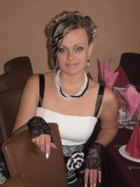 Светлана Кириллова, 1 июня , Мариуполь, id35144448