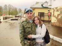 Ольга Беркут, Ярославль