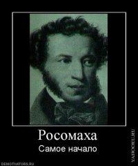 Никита Краснов, 20 мая 1994, Москва, id52835229