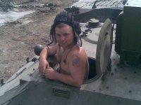 Валерий ******, 1 июня 1985, Хабаровск, id87546016