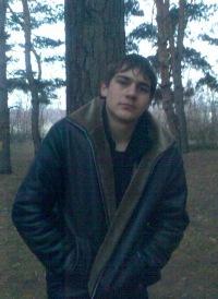 Дима Панков, 26 октября , Саратов, id152203168