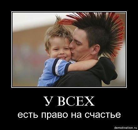[Изображение: x_555645f2.jpg]