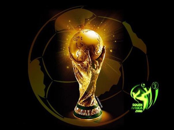 расписание игр по футболу 2012