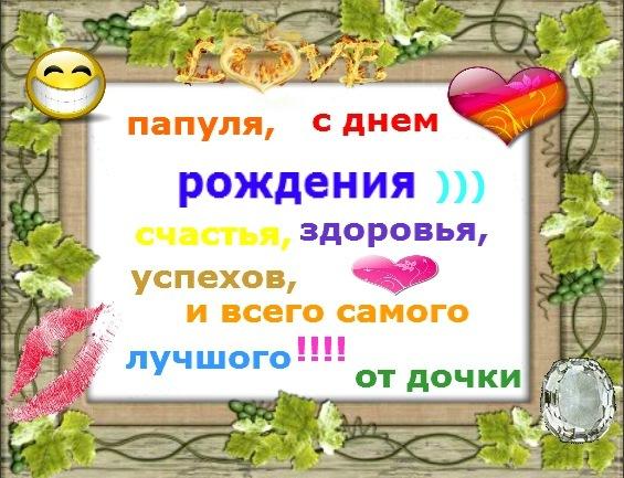 Подарки 12 ру