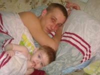 Денис Григорьев, 26 ноября , Омск, id113866647