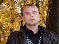 Сергей Васильев, 29 января 1985, Чебоксары, id116167081