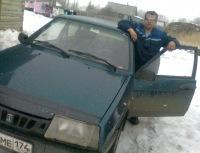 Андрей Тагиев, 3 февраля 1976, Лиски, id146963156