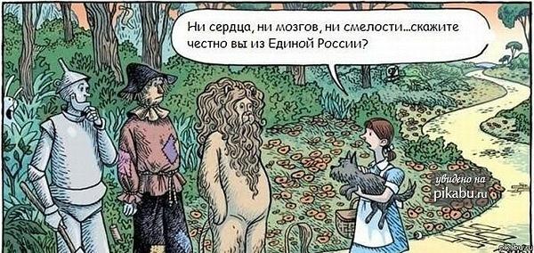 http://cs9649.vkontakte.ru/u40207738/125084207/x_5233f8ec.jpg