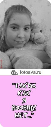 Кристина Плешакова, 20 января , Пермь, id47280150