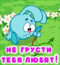 Ольга Санникова, 13 марта 1989, Сызрань, id67902437