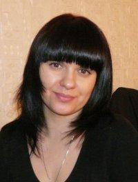 Ирина Вених, 14 августа 1998, Омск, id86545629