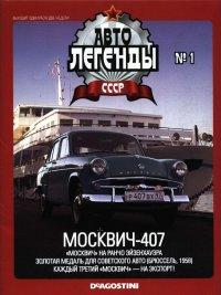 Иван Разгуляев, 20 ноября 1964, Москва, id86907114