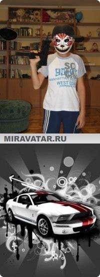 Алмаз Асхатзянов, 1 февраля 1994, Малмыж, id119580884