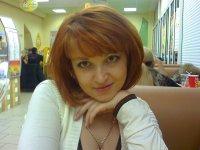 Марина Марина, 24 января , Омск, id23956013