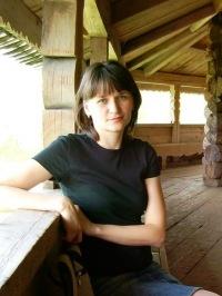 Светлана Поливахина, 18 марта , Владивосток, id5188035