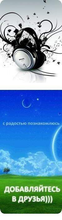 Юра Бесфамильный, 1 февраля 1985, Днепропетровск, id53689097
