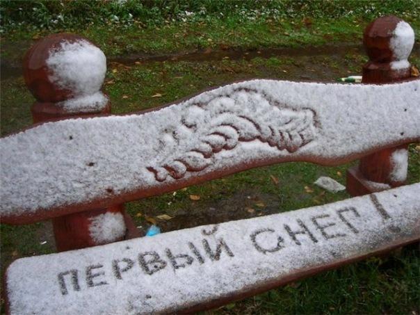 С первым снегом тебя Прага!