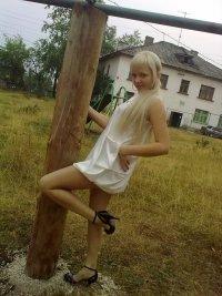 Арна Мишутина, 5 июля , Сердобск, id110258754