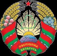 Владимир Ляховец, 22 декабря , Лельчицы, id112477736