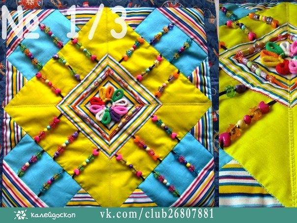 Развивающие коврики  для детей 2 лет 121