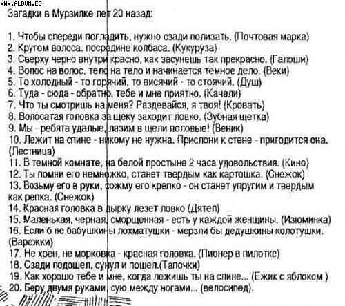 Http cs9650 vkontakte ru u3960016 7 x d4d19228