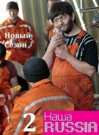 Валера Былков, 16 декабря , Красноярск, id59760675