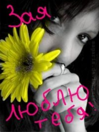 Юлия Андреева, 13 мая 1989, Тихвин, id93070382