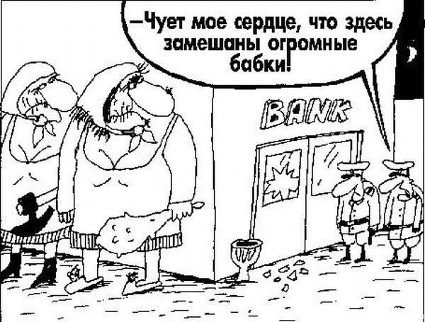 Политика, карикатуры