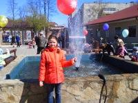 Ирина Лыжина, 8 апреля , Ирбит, id118630765
