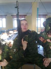 Александр Соловьёв, 1 сентября , Санкт-Петербург, id65975787