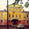 Московский Психолого - Социальный Университет