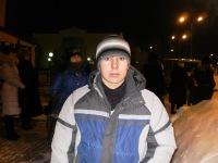 Дима Новиков, 6 сентября , Красноярск, id115357564
