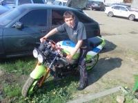 Андрей Киричко, 10 августа 1990, Чернигов, id131742067