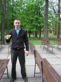 Gennadiy Butenko