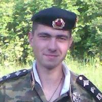 Алексей Борокин, 9 августа , Юрьевец, id140994738