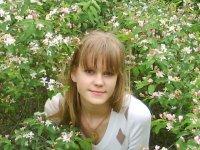 Анна Миронова, 7 декабря , Волгодонск, id54701176