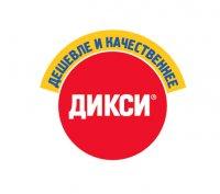"""Сеть  """"Дикси """" арендовала складские помещения у Raven Russia."""