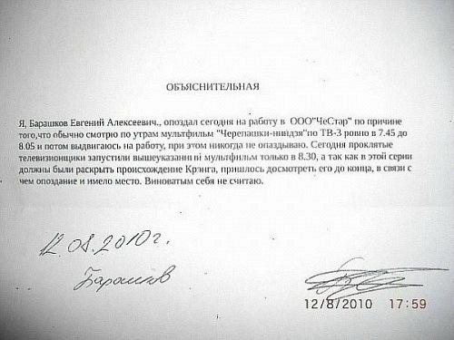 http://cs9653.vkontakte.ru/u100166867/-14/x_475dd5f5.jpg