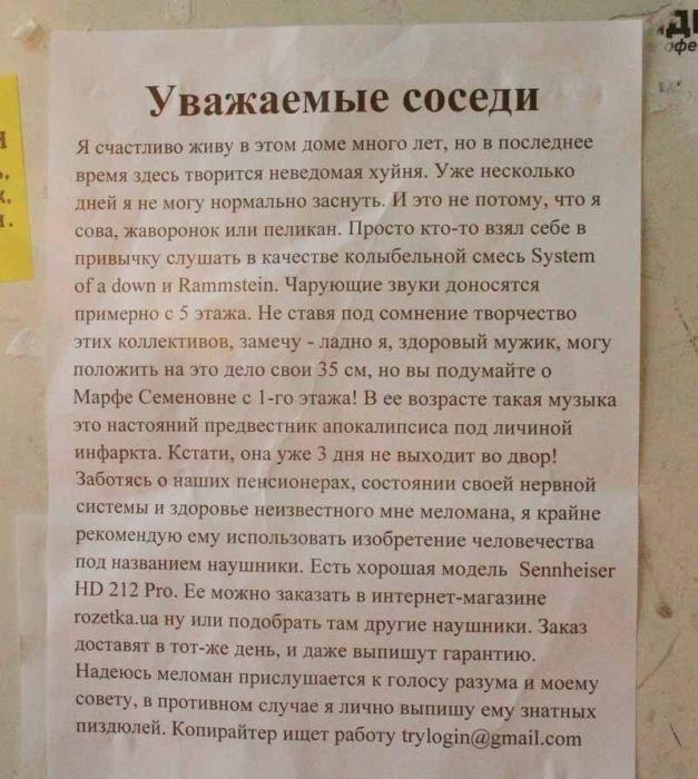 http://cs9653.vkontakte.ru/u100166867/-14/y_a0576d31.jpg