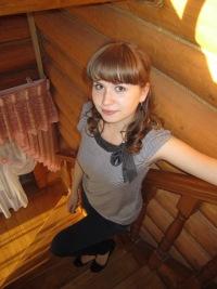 Алёна Калинина, Москва