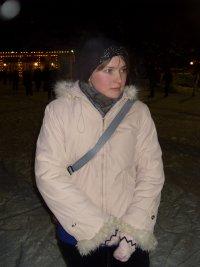 Мария Лямаева, 30 мая 1990, Кострома, id13738460