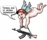 Дамир Деринов, 8 марта 1983, Самара, id61818097