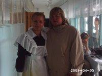 Светлана Чебых (изевлева), 6 февраля , Искитим, id74551812
