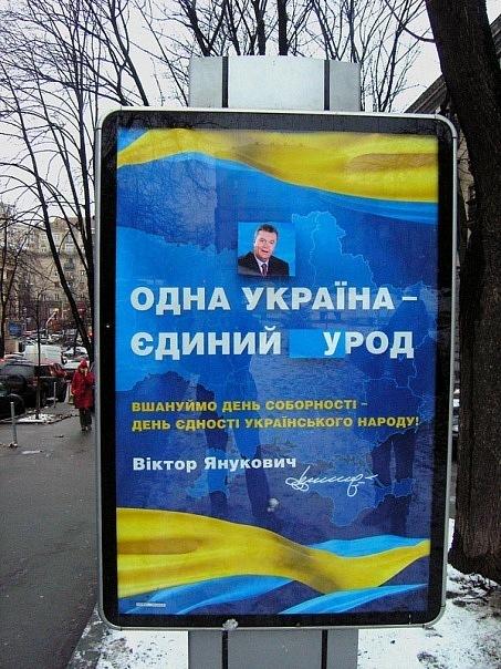 Оппозиция ведет людей под ВР с требованием принять закон о лечении Тимошенко - Цензор.НЕТ 2142
