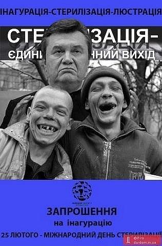 Для развития страны достаточно развесить упырей по трассам от Харькова до Ужгорода, - политолог - Цензор.НЕТ 9661