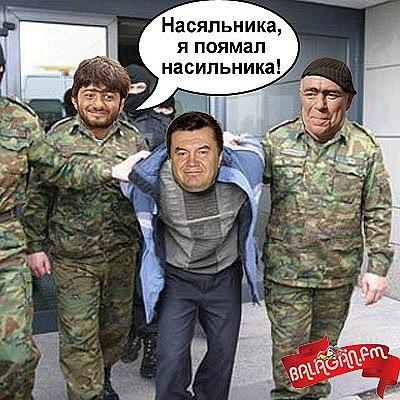 """""""Януковича ожидает судьба диктаторов прошедших десятилетий, если он не удовлетворит ключевые требования людей"""", - Аваков - Цензор.НЕТ 827"""