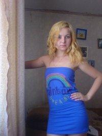 Екатерина Тарасова, 15 июля 1989, Чебоксары, id93580876